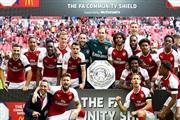 Арсенал на пенали го освои Комјунити шилд