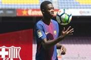 Дембеле претставен во Барселона: Не сакам да ме споредуваат со Нејмар
