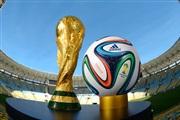 Мундијалот со 48 екипи, Европа само со 16 места