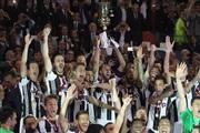 Јувентус го одбрани Купот на Италија