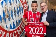 Толисо од Лион во Баерн за рекорден трансфер на Бундеслигата