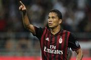 Вилјареал заврши одлична работа – стигна Карлос Бака