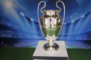 Ждрепка за Лигата на шампионите: Лестер во првиот шешир, Динамо во четвртиот