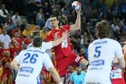 Реми со Исланд, Македонија трета во групата Б