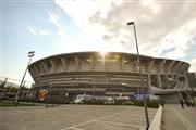 Реал и Јунајтед во Скопје – почнува трката за билети
